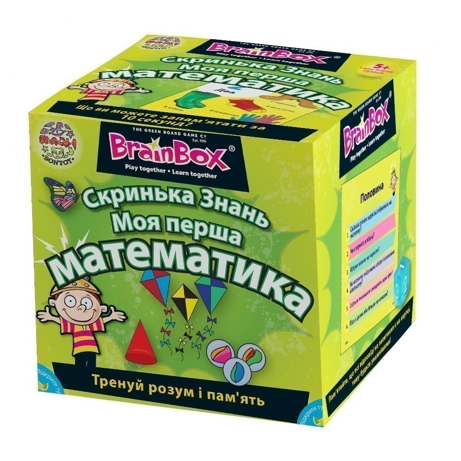 Настольная игра BrainBox Моя первая математика