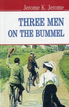 Three Men on the Bummel = Троє на бумелі