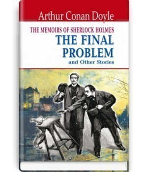 The Memoirs of Sherlock Holmes: The Final Problem and Other Stories = Спогади про Шерлока Холмса