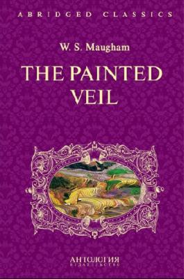 The Painted Veil / Узорный покров (Intermediate)